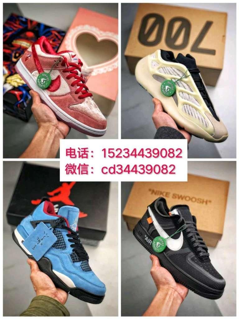 莆田潮鞋有哪些好处,跟其他鞋子比哪个更好