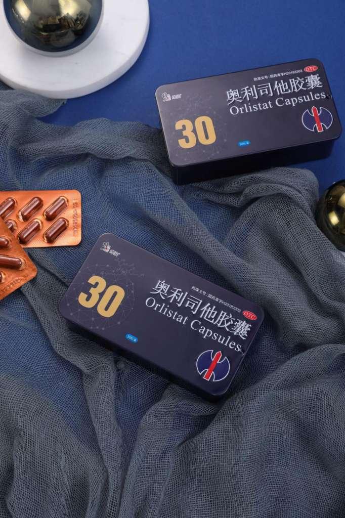修正维姿奥利司他30粒减肥——一个使用真的真实记录,赵小庆来分享