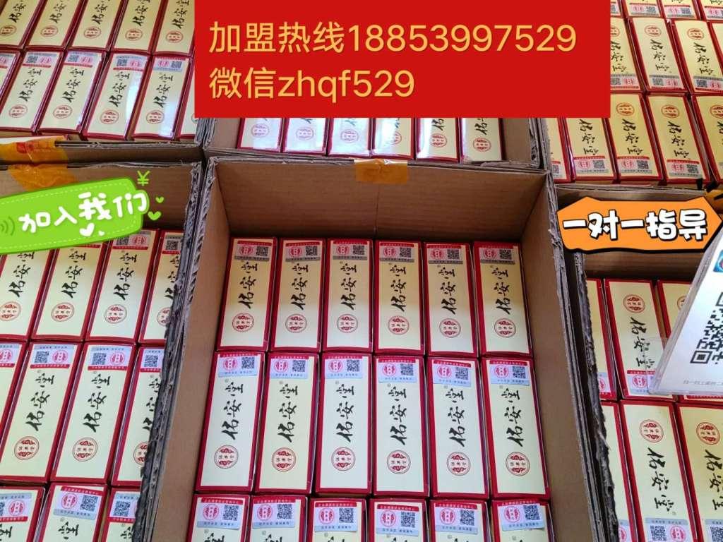 佑安堂草粉是真的吗?多少钱一盒?多久见效果?