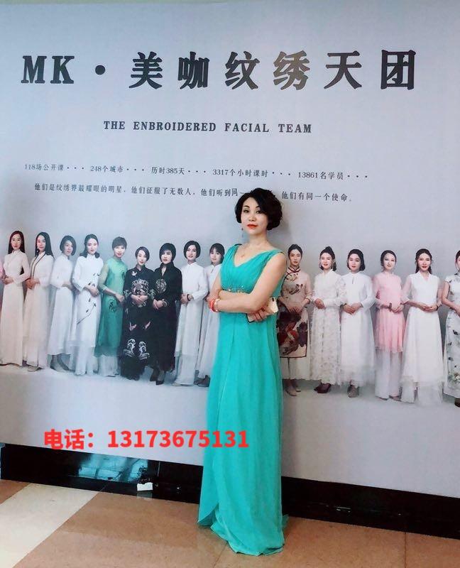 杭州市余杭区美咖专业纹绣需要预约吗,做眉毛多少钱