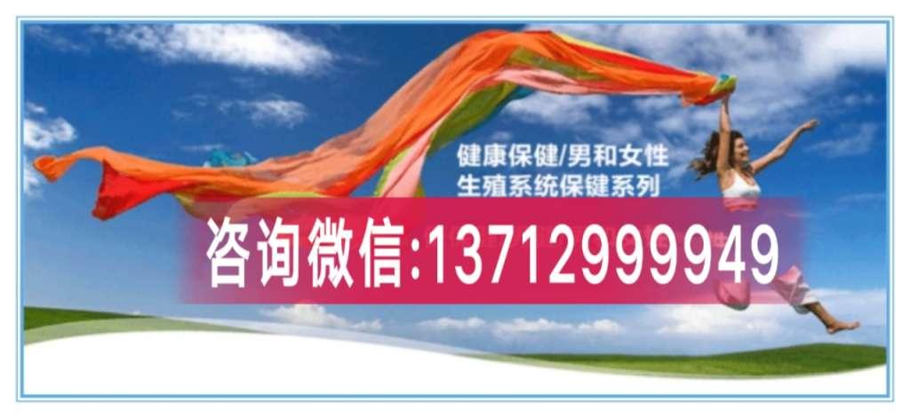 香港进口纳豆红菊保护您的心血管健康【官方艳艳解析】
