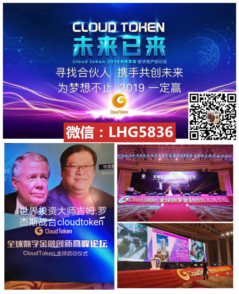 云钱包招商总监刘总平台是靠什么赚钱的,需要实名认证吗
