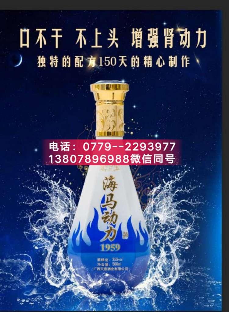 广西天意酒业有限公司怎么招代理的?有门槛吗?