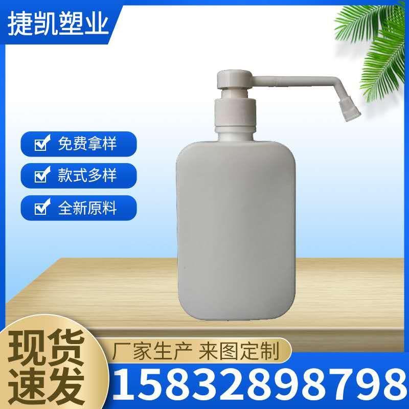 塑料喷雾瓶,长杆消毒液瓶能买吗,质量有保障吗,都是什么材质